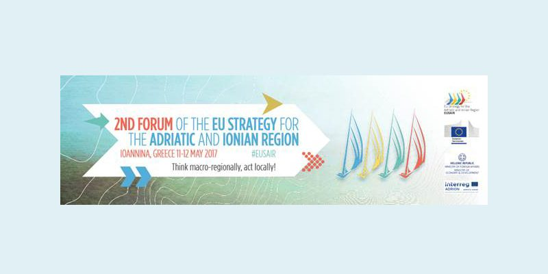 The 2nd EUSAIR Forum | 11-12 May | Ioannina, Greece